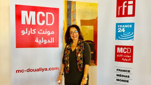 نزهة جسوس الباحثة المغربية في حقوق الإنسان والأخلاقيات الإحيائية