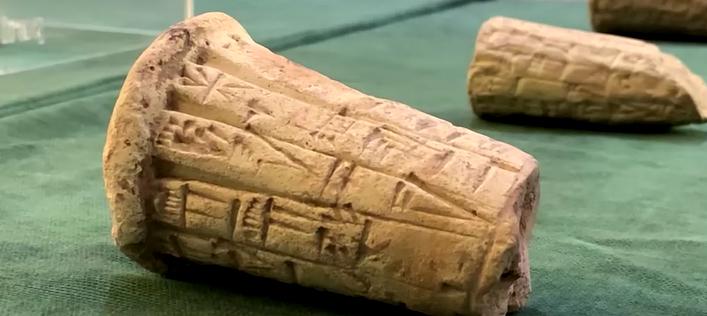 Iraq_artifacts