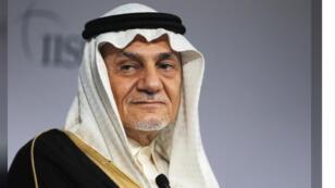 الأمير تركي الفيصل