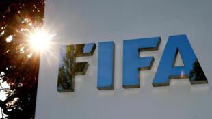 مقر الاتحاد الدولي لكرة القدم (الفيفا) في زوريخ بسوسرا