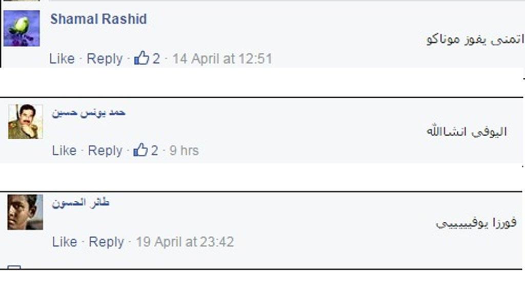 تعليقات رواد الإنترنت على مباراة موناكو - يوفنتوس