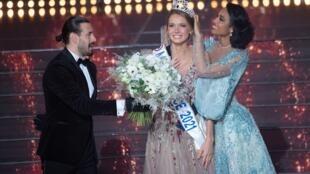 ملكة جمال فرنسا لعام 2021