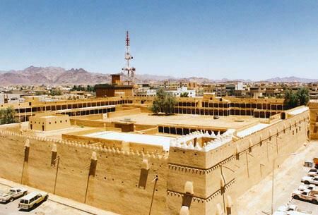 Qishlah_Palace
