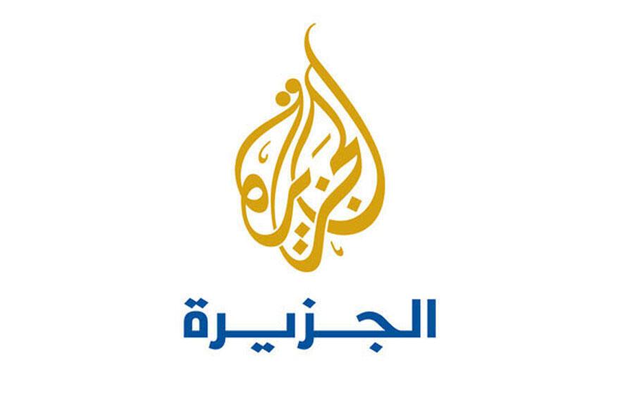 © شعار قناة الجزيرة