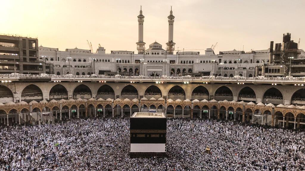 مدينة مكة السعودية