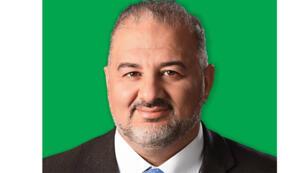 mansour_abbas_mouvement_islamique_knesset