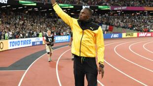 yousain_bolt_athletics_champion_jamaica