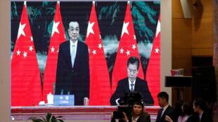 الصين توقع اتفاق الشراكة الاقتصادية الإقليمية الشاملة
