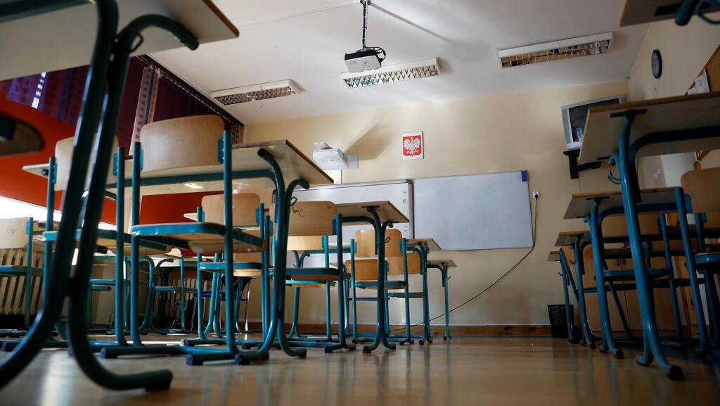 مدرسة ابتدائية (صورة تعبيرية)