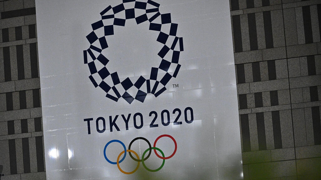 olympic_games_logo2020