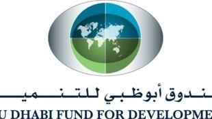 abou dhabi fonds aide dev