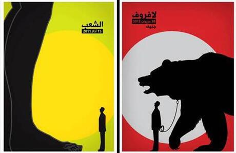 ملصقان للفنان خاشوق ينتقدان النظام السوري (من صفحة الفنان على الفيسبوك)