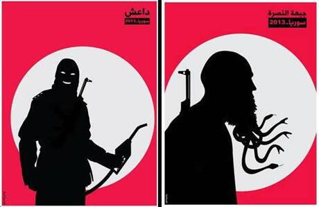 ملصقان للفنان خاشوق ينتقدان الجماعات الإسلامية المتطرفة (من صفحة الفنان على الفيسبوك)
