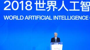 حفل افتتاح مؤتمر الذكاء الاصطناعي العالمي في شنغهاي 2018