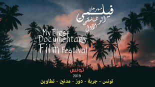 affiche_festival_documentaire_tunisie