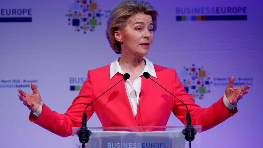 pdt_european_commission_ursula_von_der_leyen