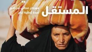 مهرجان الفيلم العراقي المستقل