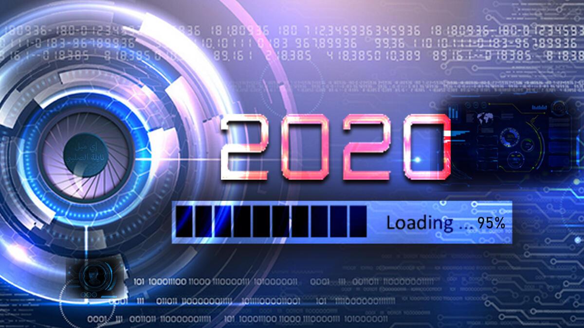 best-of-tech-2020