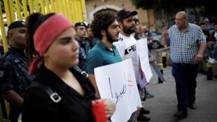 الاعتصامات في لبنان
