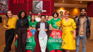 arab_film_festival_rotterdam