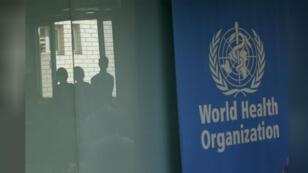 مظمة الصحة العالمية