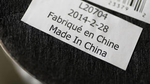 made_in_china_tag