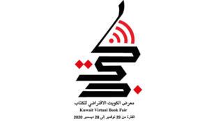 معرض الكويت الافتراضي للكتاب