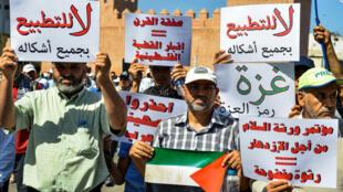 متظاهرون فلسطينيون ضد التطبيع مع إسرائيل