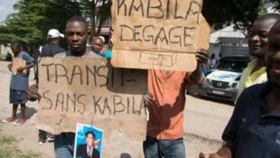 متظاهرون في الكونغو