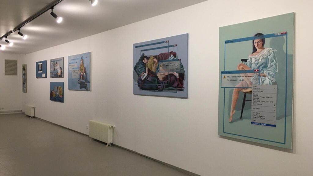"""من معرض """"واقع افتراضي"""" في المدينة العالمية للفنون في باريس"""