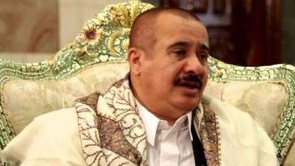 الزعيم القبلي  محمد بن ناجي الشائف