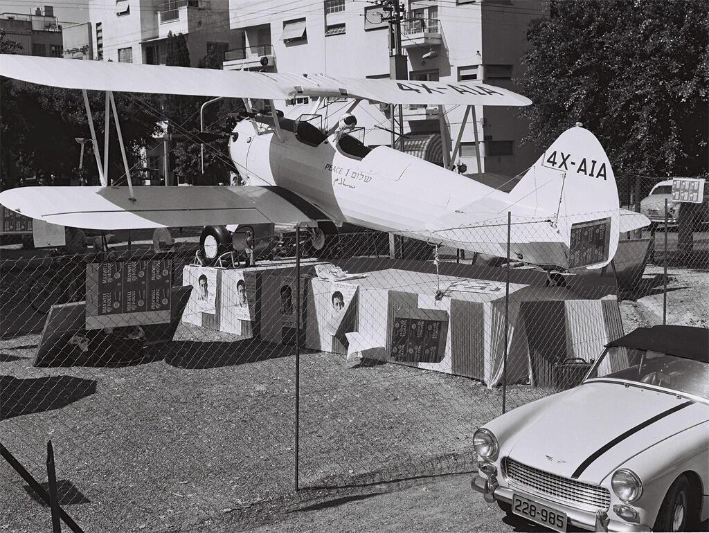 طائرة إيبي ناتان للسلام