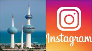 Koweit et blanchiment d'argent