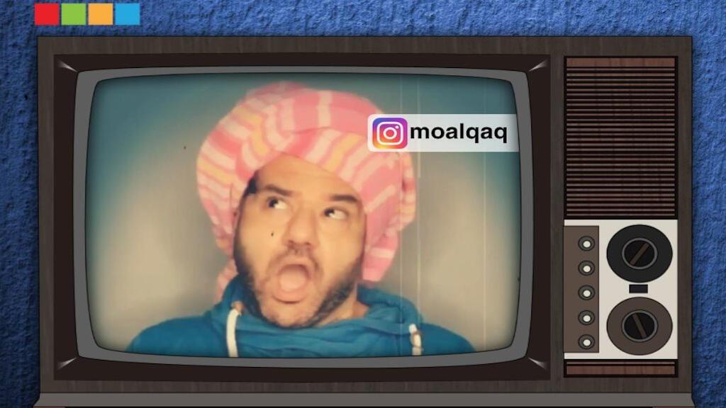 محمد القاق