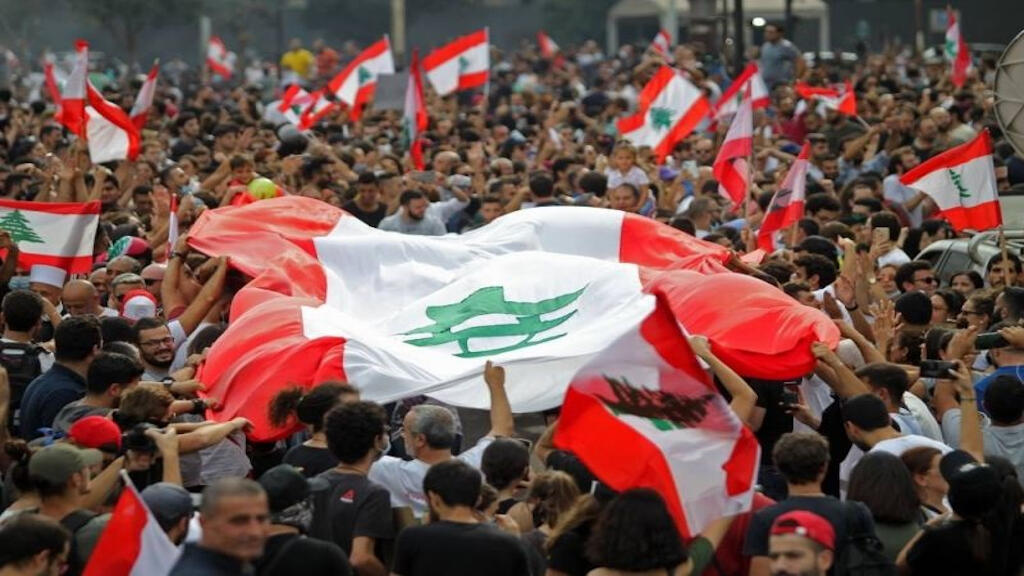 AFP Lebanon