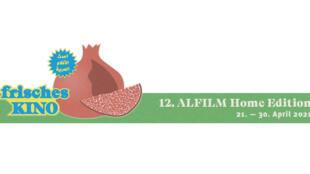 مهرجان الفيلم العربي برلين الثاني عشر