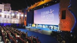 el_gouna_film_festival
