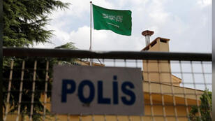 القنصلية السعودية في اسطنبول