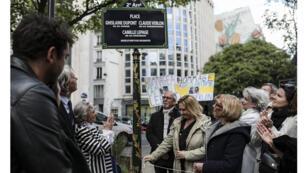 تدشين ساحة بباريس بأسماء صحافيين فرنسيين ومهندس صوت