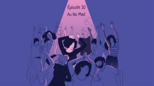 episode (10)