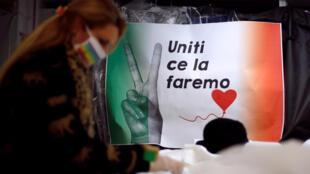 فيروس كورونا - إيطاليا