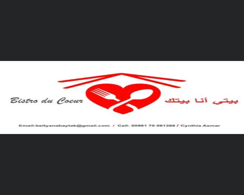 association_liban_cynthia_asmar