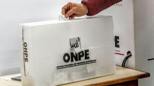 انتخابات بلدية في البيرو