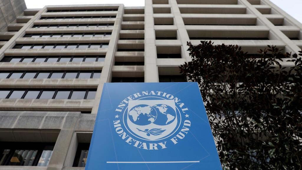 international_monetary_fund_washington