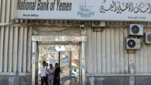 يمنيون أمام البنك الأهلي اليمني، عدن (02-09-2018)