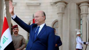 الرئيس العراقي برهم صالح-