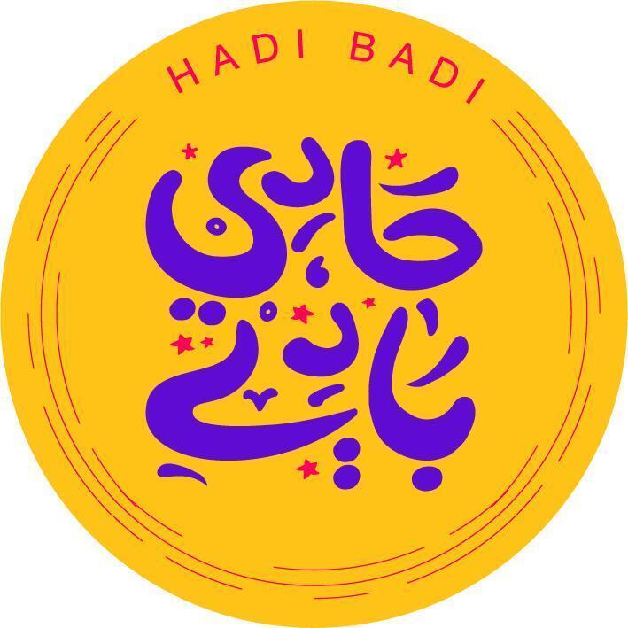 Hadi Badi Lecture