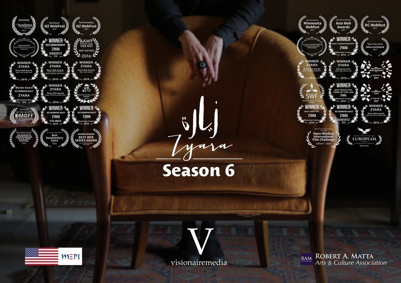 Websérie Zyara