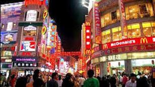 سوق تجاري كبير في بيكين