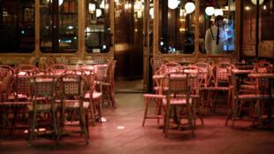 اقفال المطاعم في فرنسا